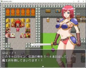 ゲーム画面のオリジナルキャラ、キャロライン