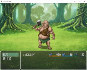 RPGツクール、オークと戦う