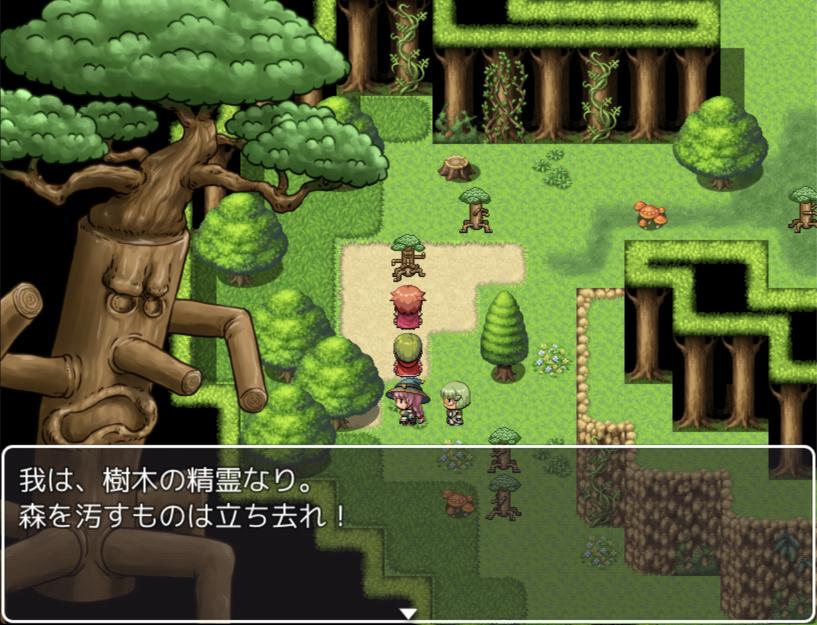 木のモンスター、トレント、木人、のゲームスクリーンショット