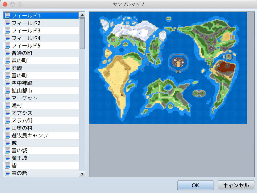RPGツクールMZ、サンプルマップ選択画面