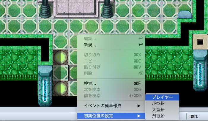 RPGツクールMZ、プレイヤー初期位置の設定画面
