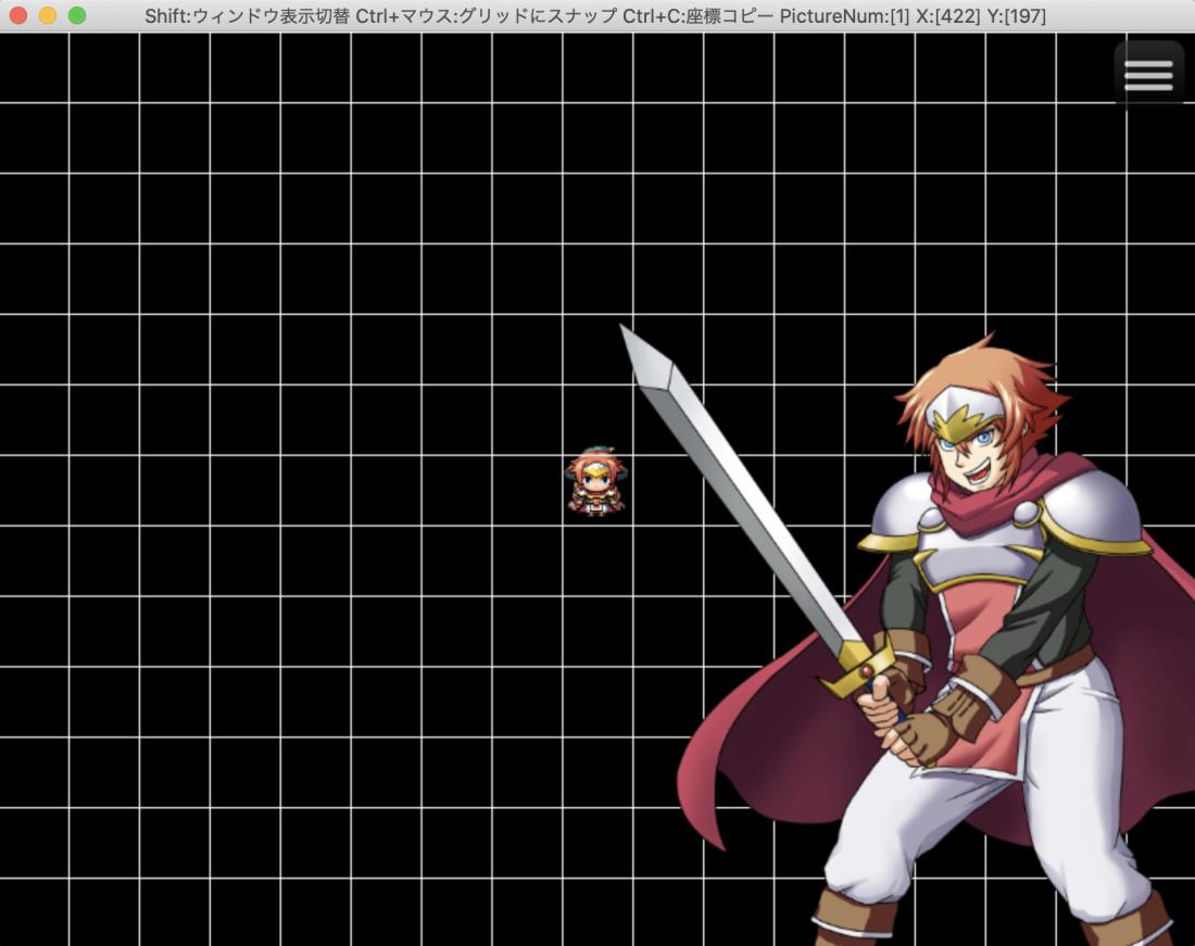 RPGツクール、ピクチャ表示位置調整、X、Y座標を調べる