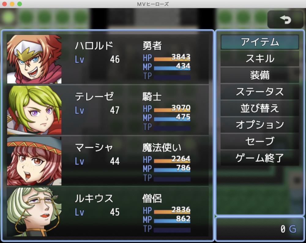 RPGツクールMZ、デフォルトメニュー画面