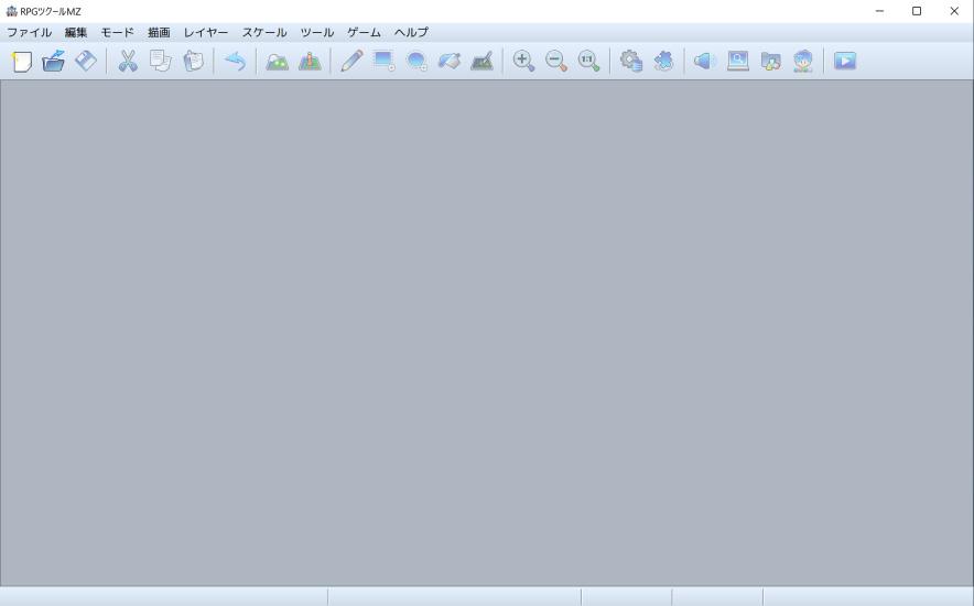 RPGツクールMZ最初の画面