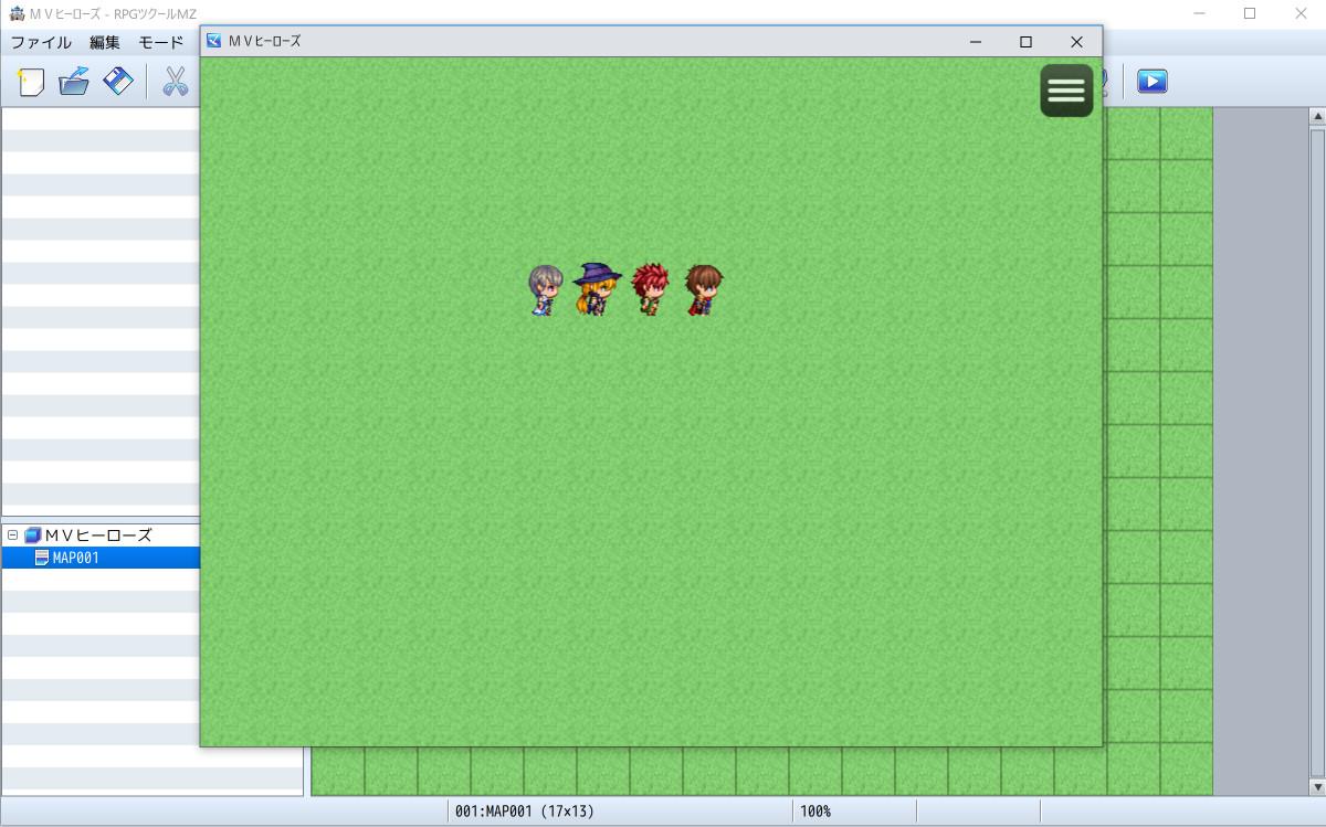 RPGツクールMZ、テストプレイ画像
