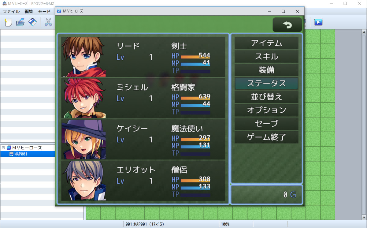 RPGツクールMZ、テストプレイメニュー画面