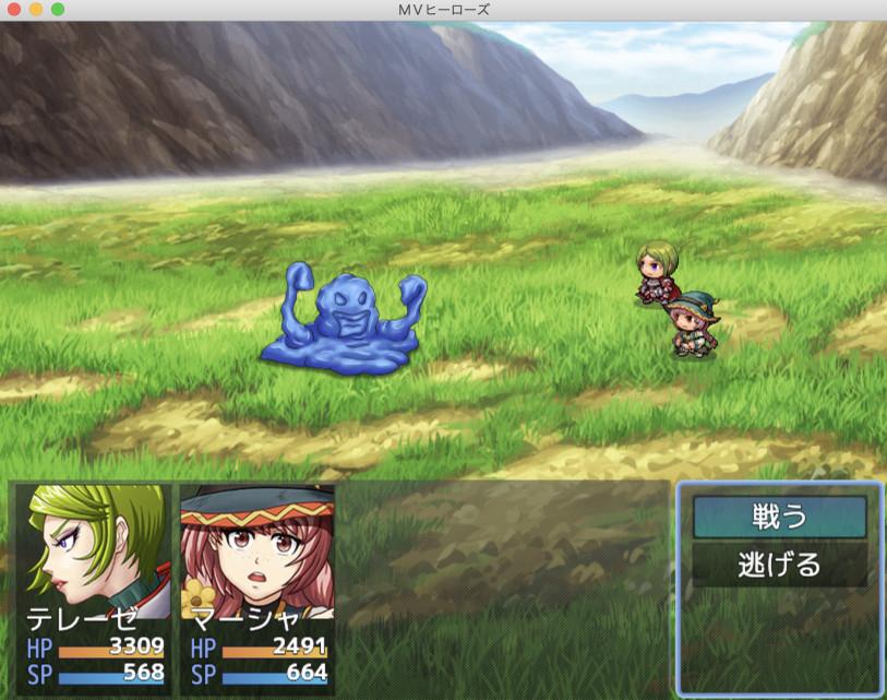 RPGツクールMZ、スライムとの戦闘