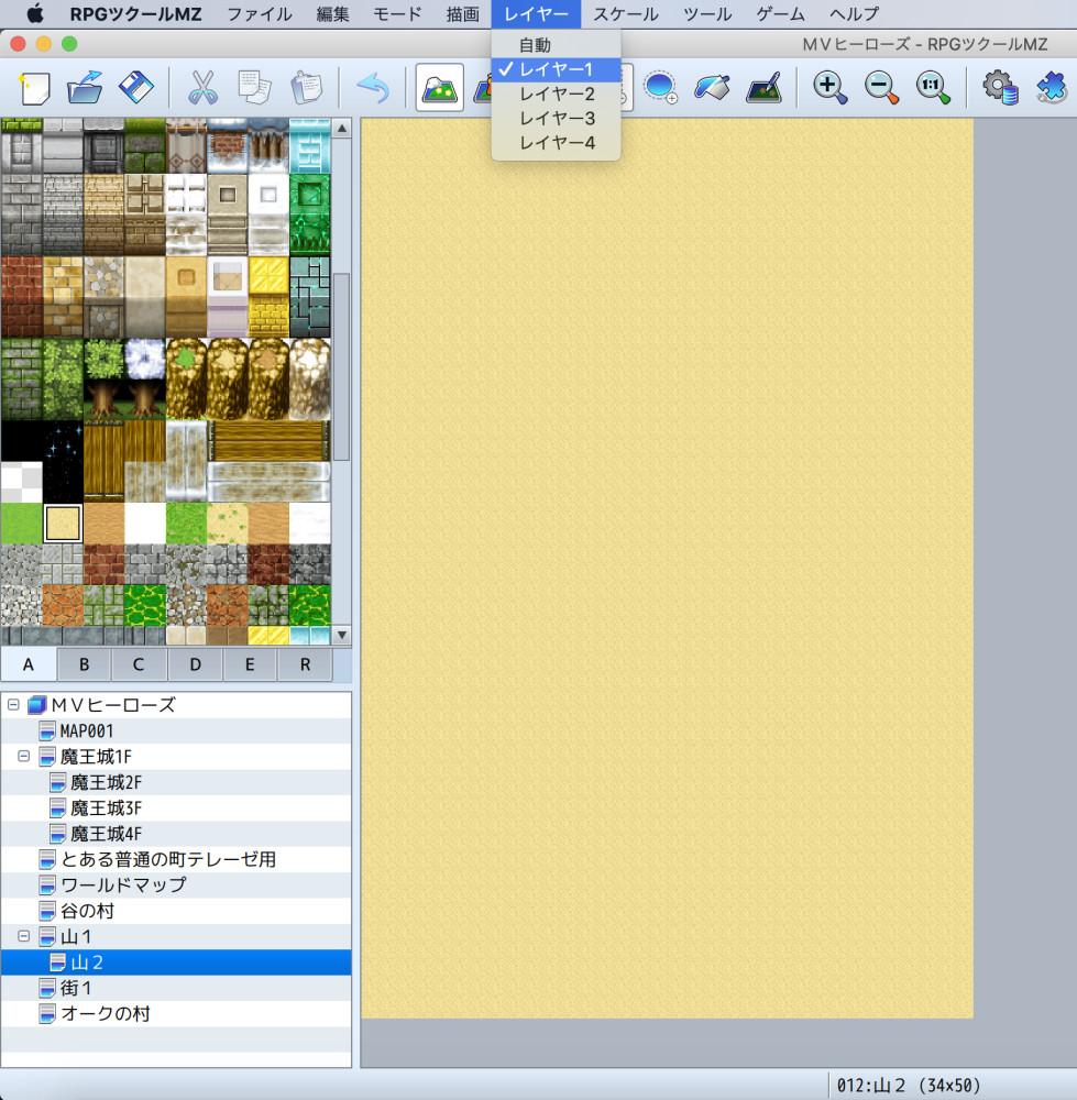 RPGツクールMZ、ダンジョン(渓谷)のマップ制作、レイヤー1