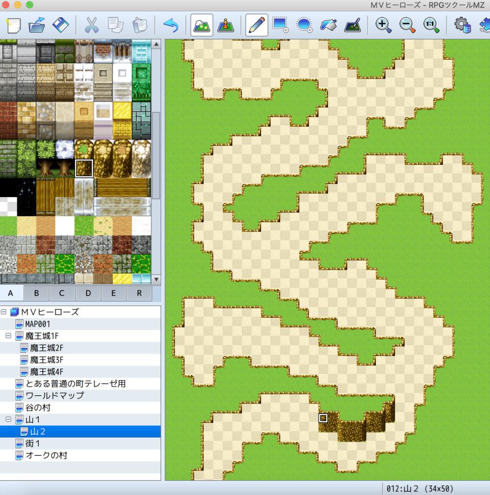 RPGツクールMZ、ダンジョン(渓谷)のマップ制作、岩の壁をつけていく