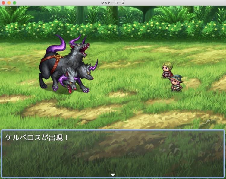 森のダンジョンで出現する敵、ケルベロス