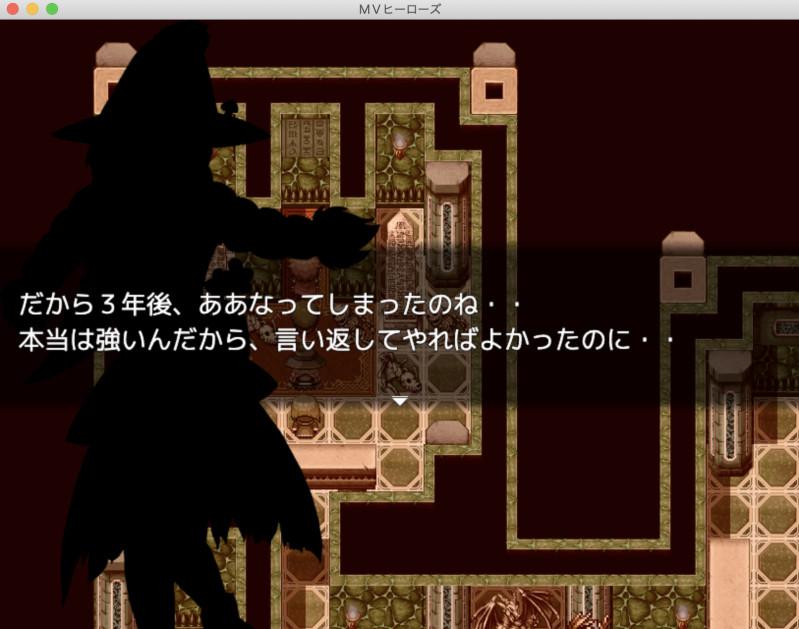 RPGツクール、マーシャの回想シーン