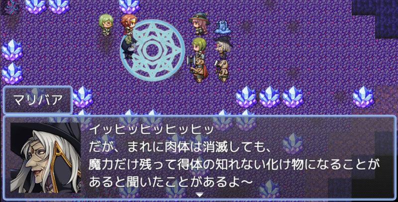 魔女の秘密2