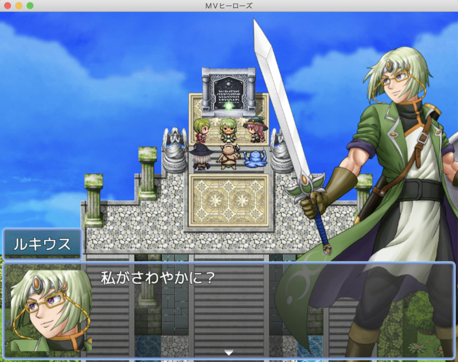 ルキウス緑の勇者に覚醒する。